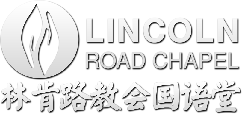 Lincoln Road Chapel Mandarin Congregation
